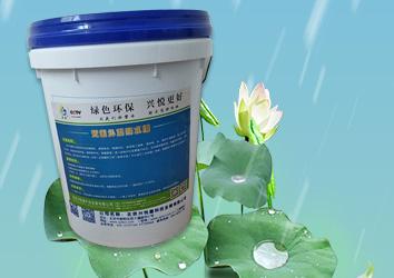 无机外墙防水剂