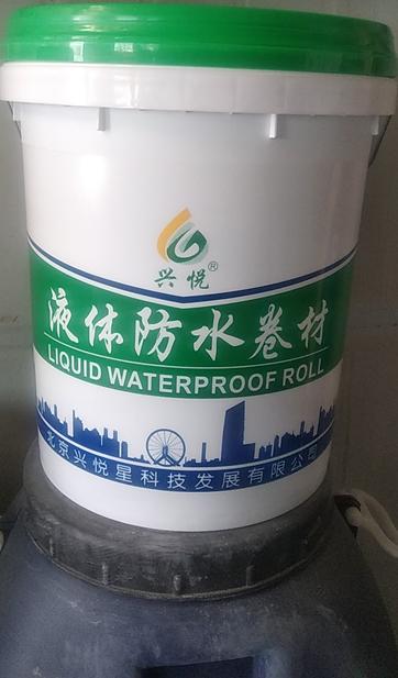 液体防水卷材